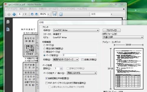 PDF Split
