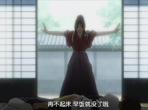Hakuouki epi.08-015.JPG