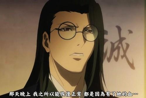 Hakuouki epi.09-030.JPG