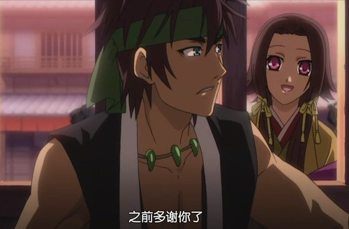 Hakuouki epi.08-001.JPG