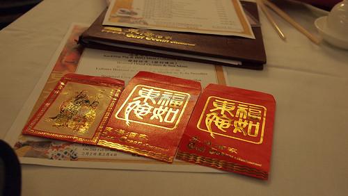 Chinese New Year 2011 - 2 Feb 2011