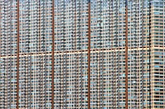 Endless Living Room in Hong Kong, China photo by b80399