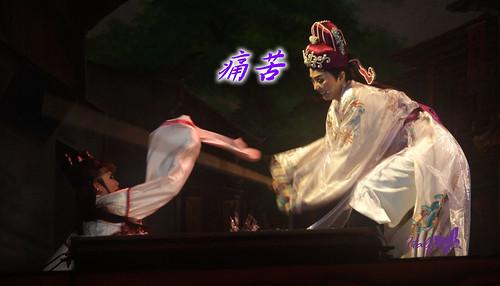 善惡混沌 人物大雜燴之曹國舅-399