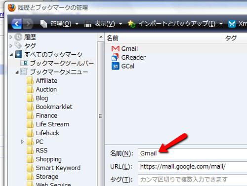 Bookmark Toolbar Customize