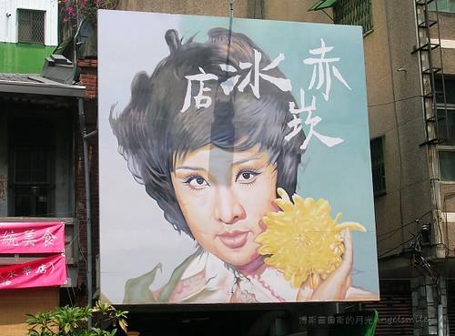 [2010 Q4 banner] 戀戀府城-08