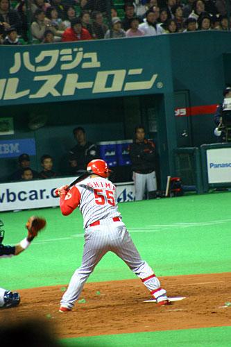 WBC - Shima(Carp)