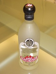 Yuri Dolgoruki Vodka (Front)