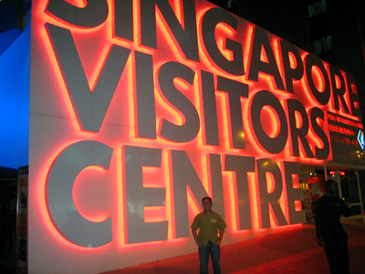 Nighttime at Singapore Visitors Centre