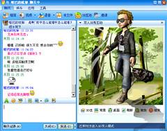3D qqshow