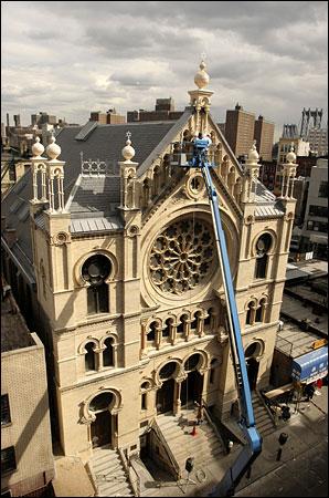 Eldridge Street Synagogue 03/19/06