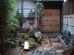 Private Zen Garden - Take 2