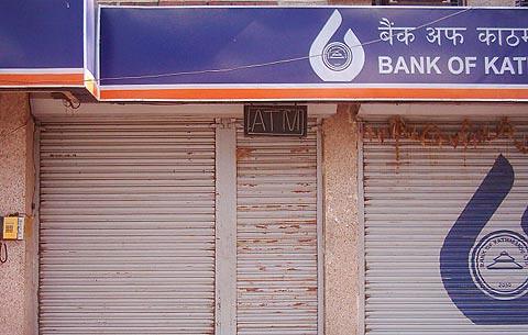 bank of ktm