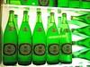 hey-song bottles-1
