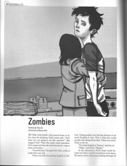 zombies tao lin