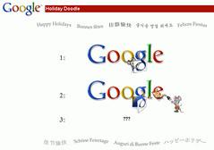 终于明白Google图标搞得是什么把戏了