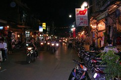 Hang Ngang