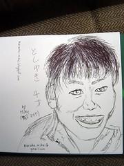 >関西美術展示 128