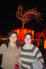 Chinese New Year with Ellen