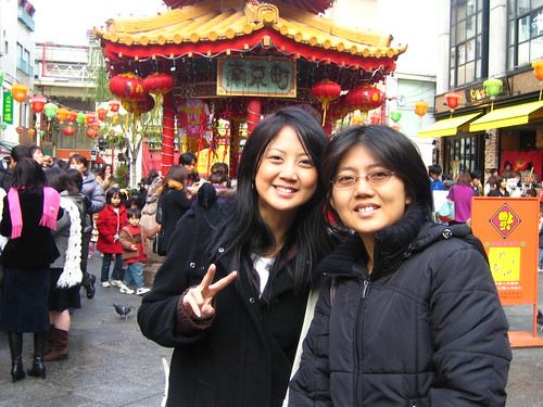 wei & me at Nankinmachi (kobe Chinatown)
