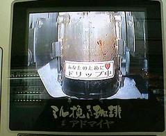 P1000015