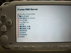 ... to listen to iTunes Music Library from PSP, using PSP's RSS Channel.