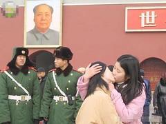 Lesbianas en China