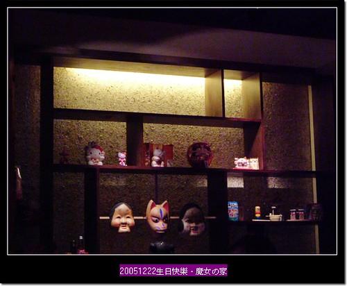 20051222生日快樂04