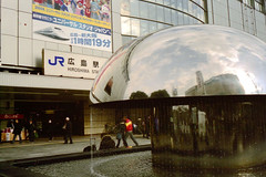 Hiroshima Color #05