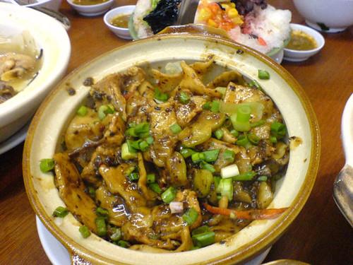 Black Pepper Pan Min