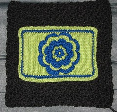 Afghan Square #44