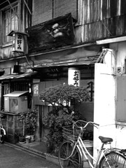 Endouji with PEN EE-3 #01
