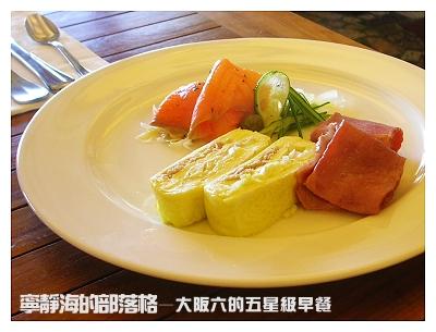 夏季感冬之旅_0117_竟然還有生魚片