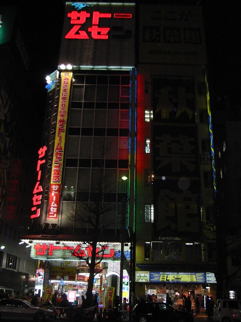 The lights of Akihabara