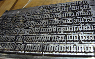 Gutenberg moveable type