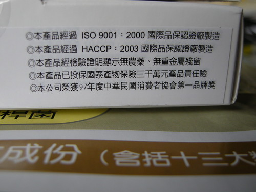DSCN4748