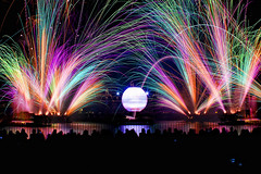 Illuminations - Reflections of Earth photo by Todd Hurley Photography