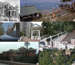 Mok's Villa and King Yin Lane 莫干生大宅與景賢里, Hong Kong Now and Then photo by richardwonghk 2