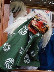 shishimai ~獅子舞
