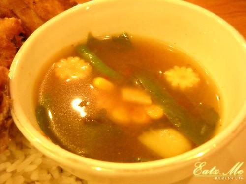 Soup Sayur Asem [eatz.me]