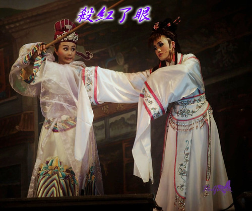善惡混沌 人物大雜燴之曹國舅-405