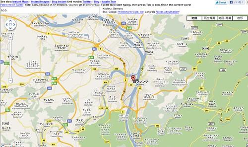 Google map Instant