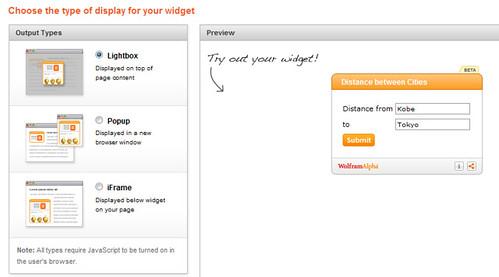 Wolfram Alpha Widget