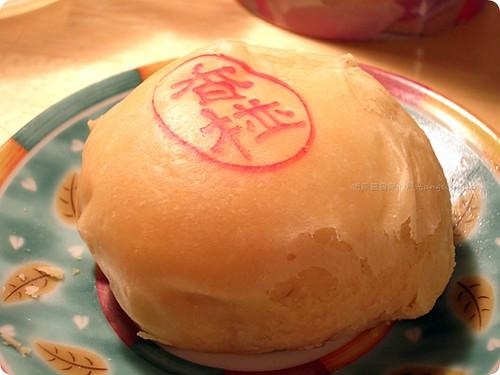 舊振南餅店 - 香椪