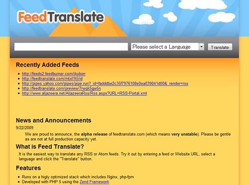 Feed Translate
