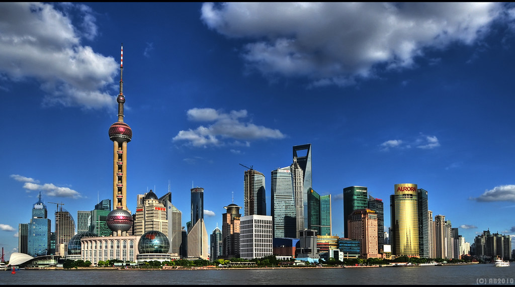Shanghai: Pudong Skyline (2010)  上海 浦东  天际线 photo by Andy Brandl (PhotonMix.com)