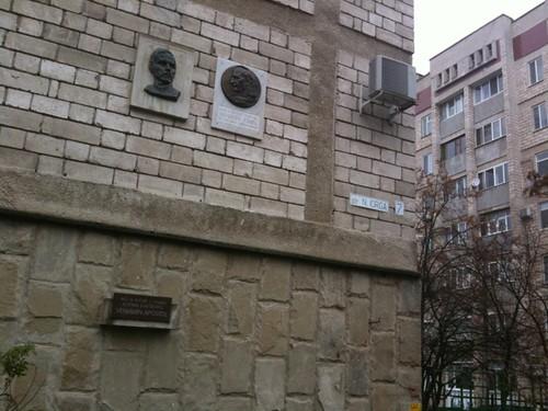Дом Григория Виеру