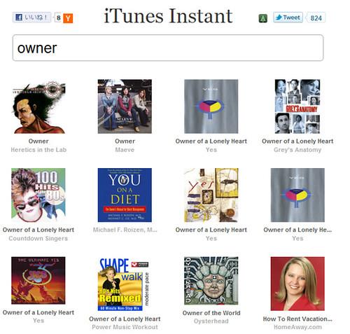 iTunes Instant