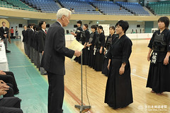 7th All Japan Interprefecture Ladies Kendo Championship_215