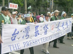 台灣基督長老教會大隊