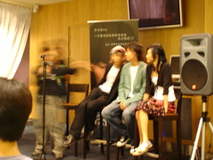 Smell of Rain Main Leads - Trey Ho, Nathaniel Ho, Leah Low